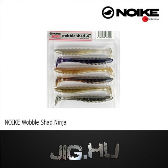 "NOIKE BITEGUTS Ninja 4"" (10 cm ) #MIX 2"