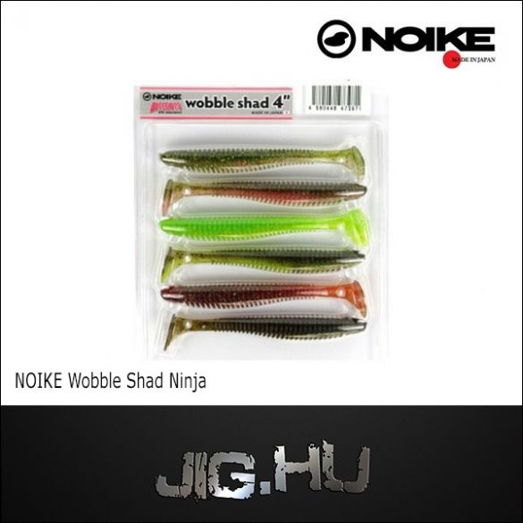 "NOIKE BITEGUTS Ninja 4"" (10 cm ) #MIX 1"