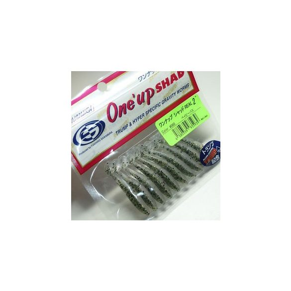 """Sawamura One'Up Shad - 3"""" (7,59cm) No.: #060 gumihal"""