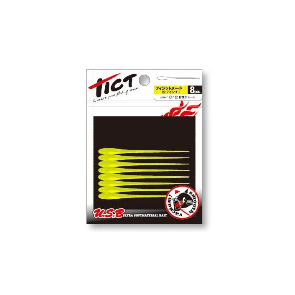 "TICT FISIT NUDE 2'7"" C-16 (Nano Lame Shirasu)"