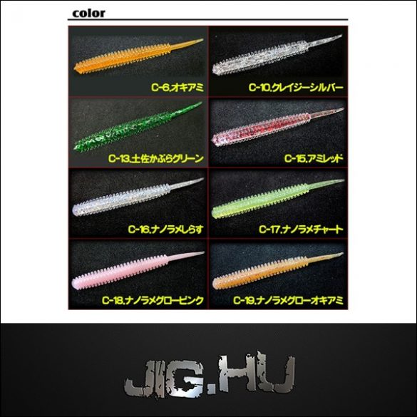 "TICT VIVID LIZZARD TAIL 2'4""  C-15 (Ami Red)"