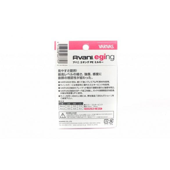 Fonott zsinór Varivas Avani Eging Milky 0,6 /0,128mm/12LB /6,kg/120m