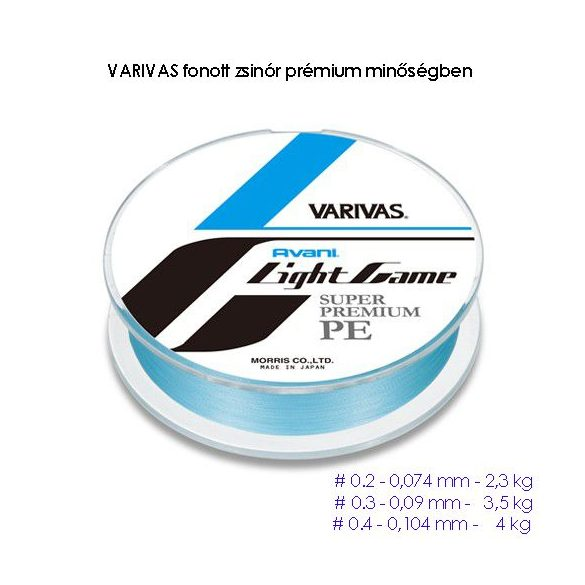 Fonott zsinór Varivas Avani Light Game Super Premium 03 / 0,09 mm/ 3.5kg/100m
