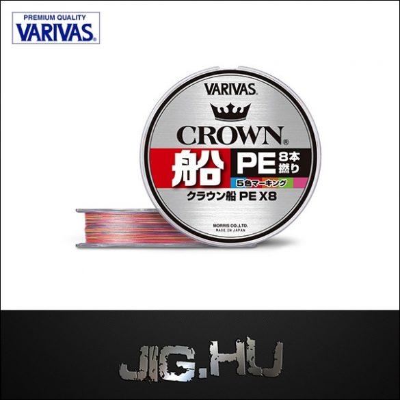 VARIVAS Crown Fune PE X8 #0.8 -/0,148 mm/ 150m