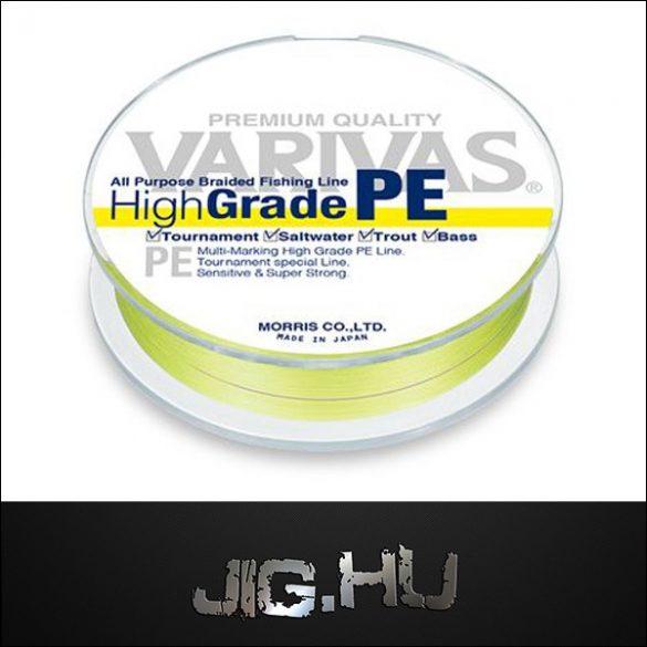 Fonott zsinór Varivas High Grade PE YELLOW  #0.6/   0.128mm / 4,2kg/150m