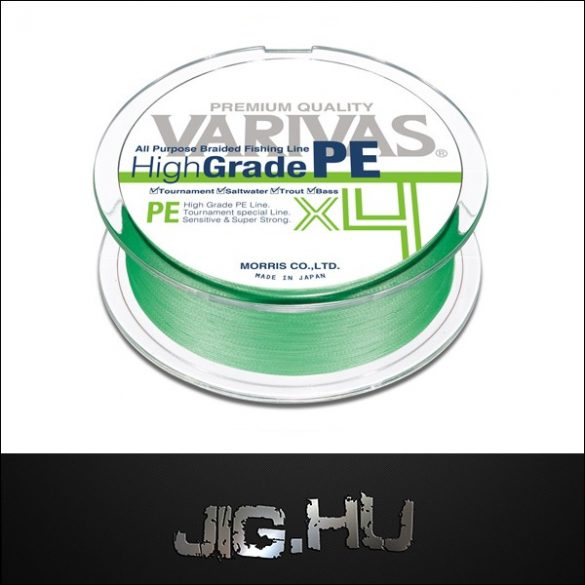 Fonott zsinór Varivas High Grade PE X4 Flash Green #0.8  150m 15LB