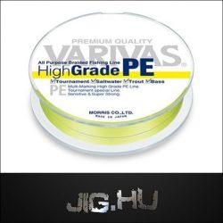 Fonott Zsinór Varivas High Grade PE YELLOW #1/ 0.165mm / 6,0 KG/150M