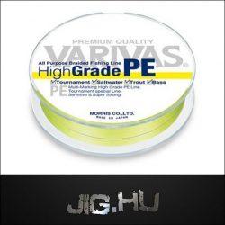 Fonott Zsinór Varivas High Grade PE YELLOW #1/ 0.165mm / 6,0 KG/200M