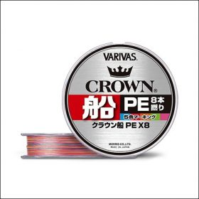 VARIVAS Crown Fune PE X8