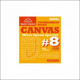 VARIVAS CANVAS