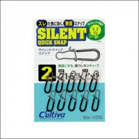 OWNER SILENT MICRO SNAP(P-07) kapocs