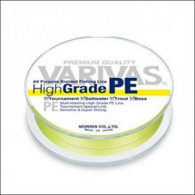 Varivas High Grade PE  Yellow