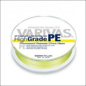 Varivas High Grade PE  Yellow 150m