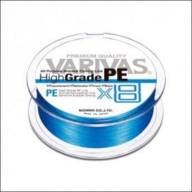 Varivas High Grade PE 8X 150 m