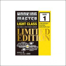 VARIVAS Nogales Hooking Master Light Class Limited Edition